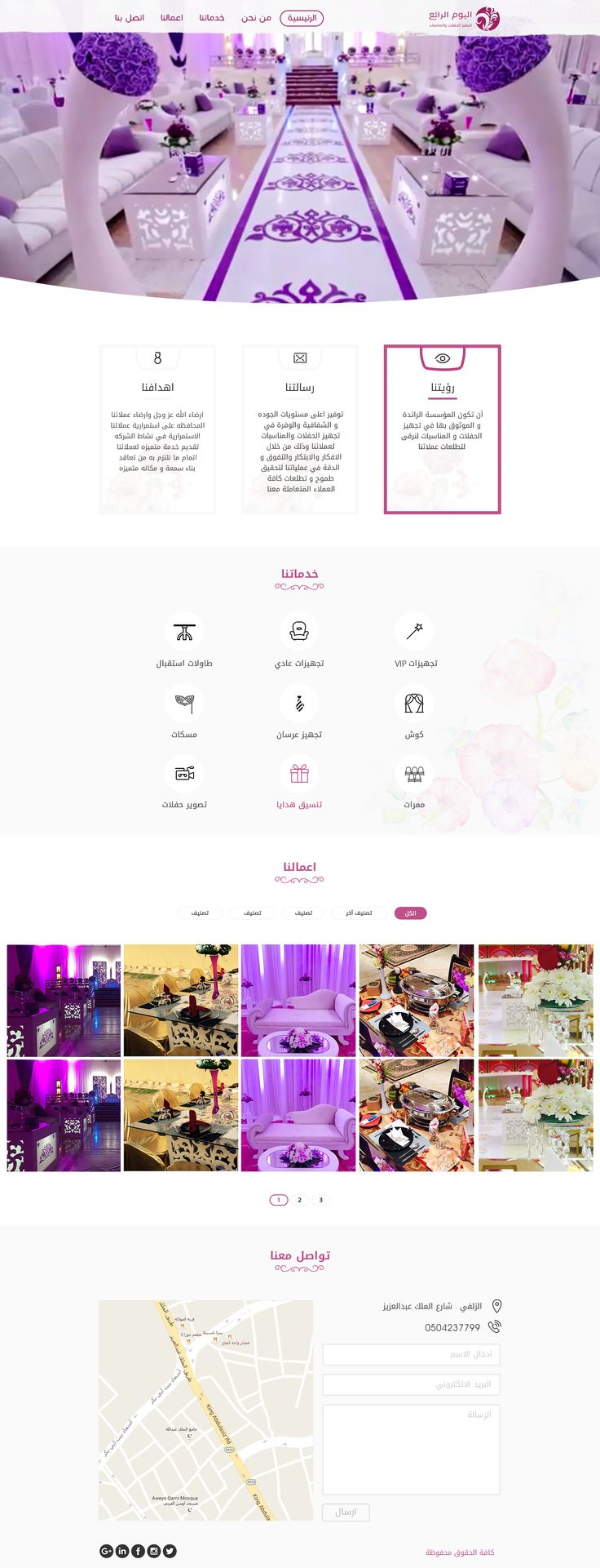 """Check out my @Behance project: """"Wedding Halls - Site Redesign"""" https://www.behance.net/gallery/45852225/Wedding-Halls-Site-Redesign"""
