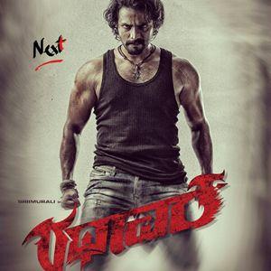 Rathavara Kannada Movie Mp3 Songs Direct Download
