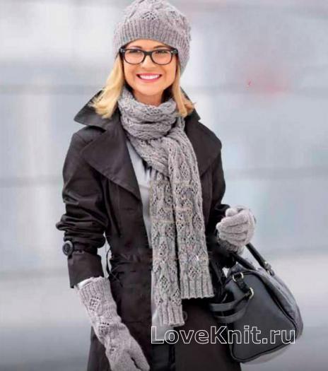 Схема спицами узорчатый шарфик, шапочка и длинные перчатки