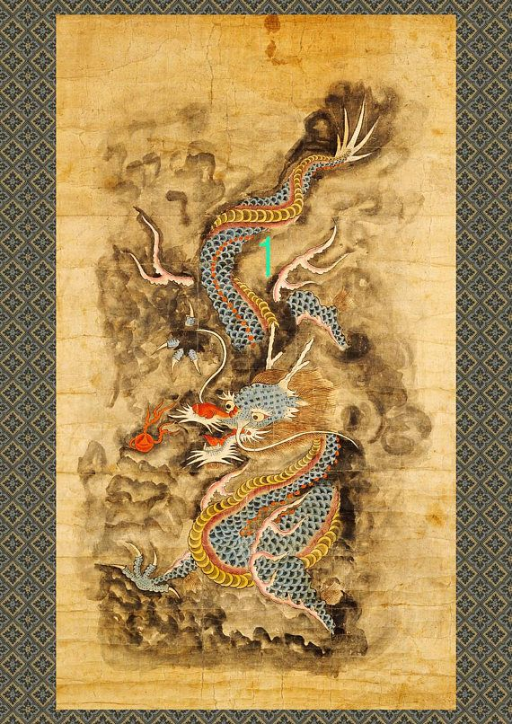 Dragon-Asian Fine Art Print for Wall Deco-Order MadeBUY 2 GET