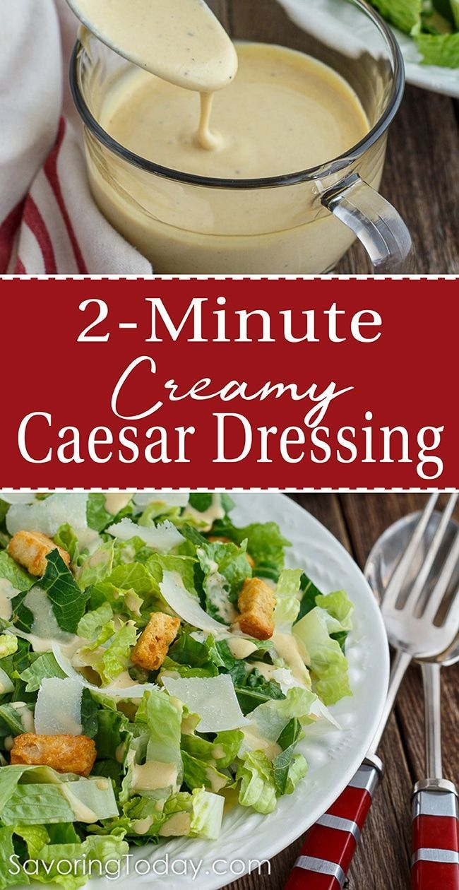 Easy To Make Classic Caesar Salad With 2 Minute Creamy Caesar Dressing Is Done In A Sn Ceasar Salad Recipe Creamy Caesar Dressing Recipe Caesar Dressing Recipe