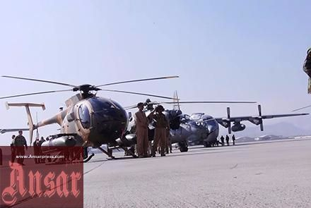 $7 Billion Will be Spent on Afghan Air Force  http://ansarpress.com/english/8397