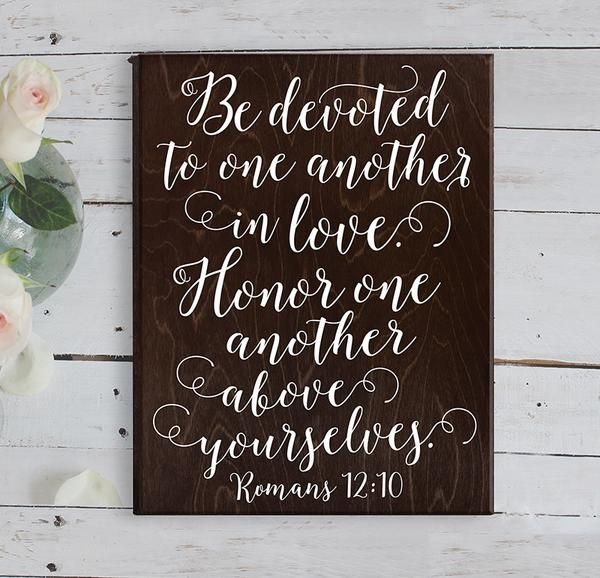 Romans 12 10 Bible Verse Wall Art Bible Verse Wedding Gift Wedding Gift Ideas Unique Wedding Gift for Couple