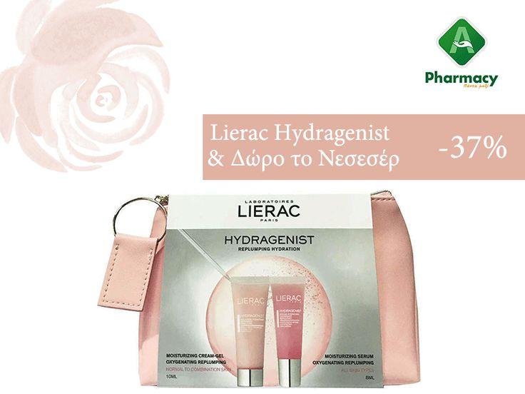 Δώστε μια ανάσα φρεσκάδας στο δέρμα σας!  Ενυδάτωση & Επαναπύκνωση με Hydragenist κρέμα κ ορό οξυγόνωσης. -37% & Δώρο υπέροχο Νεσεσέρ!  Σε λεπτόρρευστη & παχύρρευστη υφή