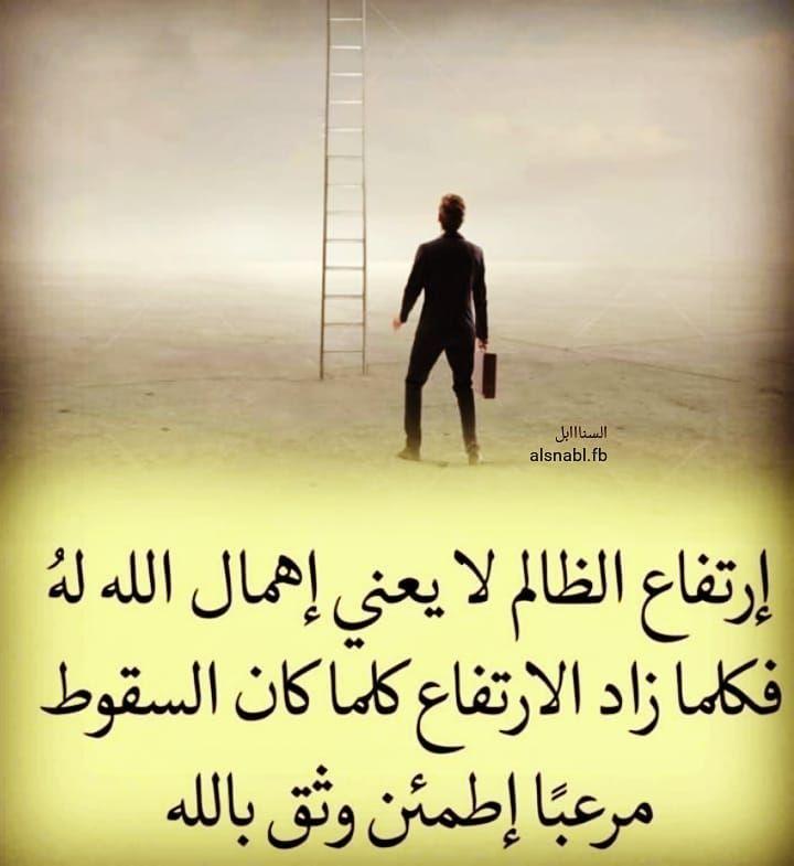4 476 Mentions J Aime 121 Commentaires Alsnabel Alsnabel Fb Sur Instagram يمهل ولا يهمل Movie Posters Instagram Movies