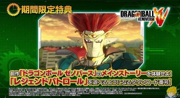 Can anybody translate? Does this mean XV2 for the Switch contains both XV1 and XV2 or just the story for XV1?  - KATheHuman <----->  Double Tap to like it :) Tag a friend, who would like it ❤️  <--->  #thesupersaiyanstore #db #dbs #dbgt #dragonball #dragonballz #dragonballsuper #dragonballgt #dbsuper #Goku #songoku #gohan #songohan #goten #vegeta #trunks #piccolo #beerus #whis #supersaiyan #kamehameha #kakarot #manga #anime #frieza #otaku