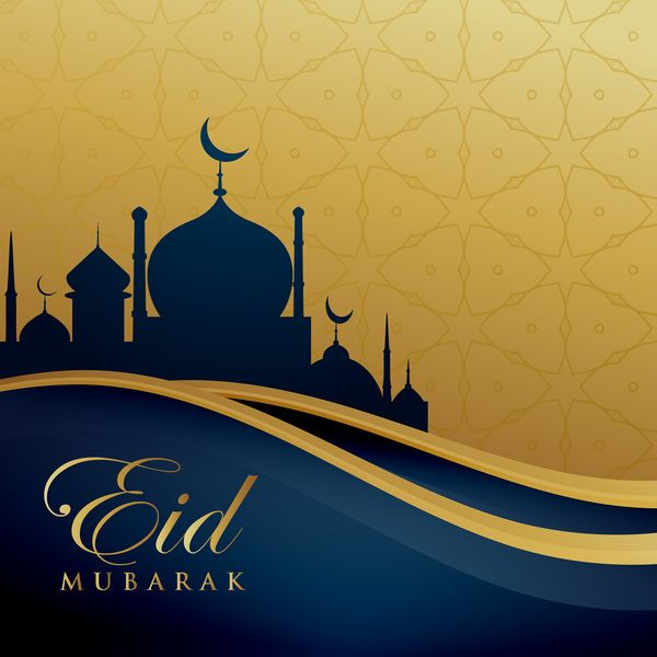 Eid Mubarak Decorative Golden Background Vector Dengan Gambar