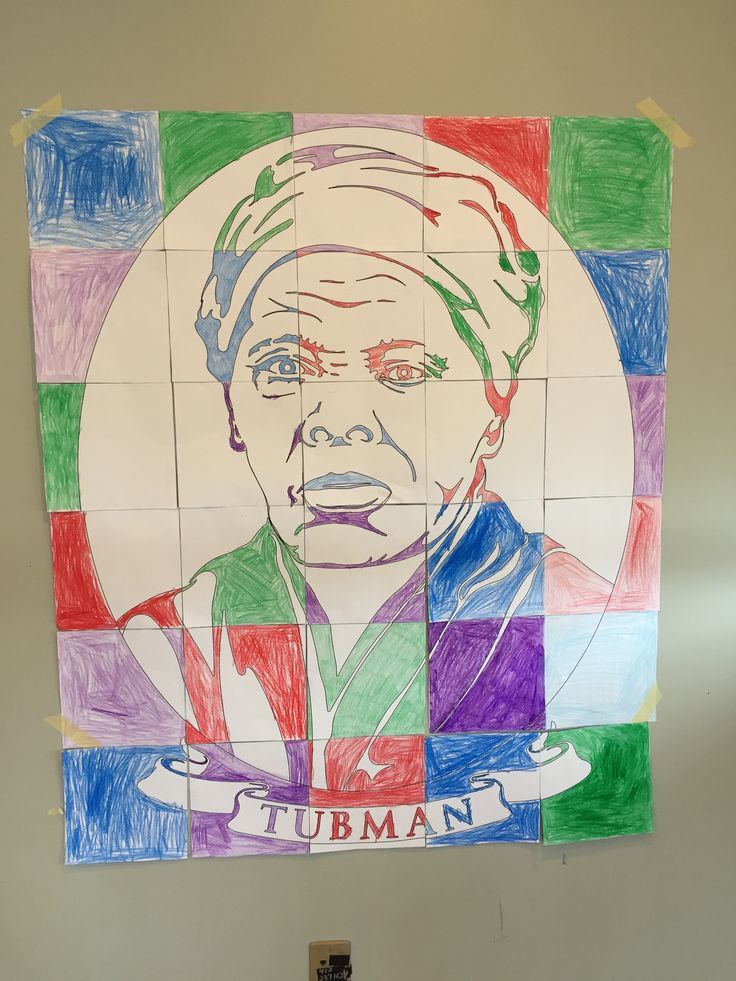 Harriet Tubman collaboration poster project. This is a unique, fun and meaningful way to honor Harriet Tubman. It's a great project teachers can do with their students for Black History Month and for Women's History Month. Easy for teachers - no prep - and fun for kids!