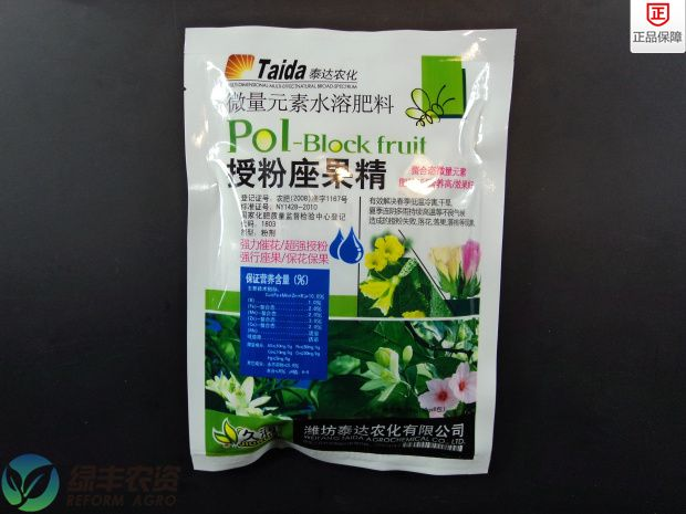 Pest control The fruit trees special fertilizer Sitting on the spirit Increase production of fruit trees  Garden fertilizer