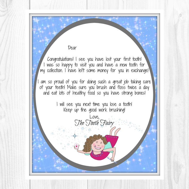 tooth fairy certificate first tooth pdf