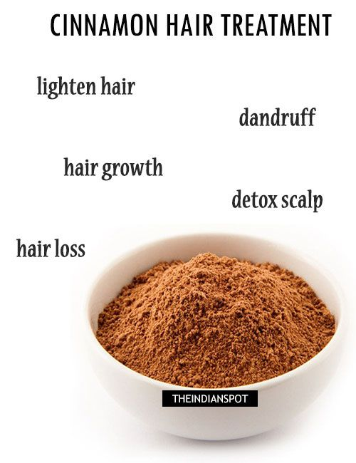 Cinnamon has been used for centuries in Ayurveda medicines. Cinnamon is available as an ingredient in many hair care products as it is said to help with hair growth. It is a natural and inexpensive way to treat hair loss, dandruff and also lighten hair naturally.  Cinnamon oil massaged into the scalp has been used