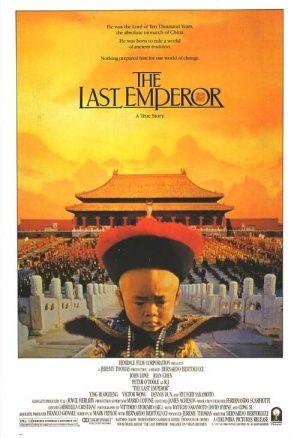 O Último Imperador (1988) Curiosidades sobre os 85 vencedores do Oscar de Melhor Filme | Blog do Curioso, por Marcelo Duarte