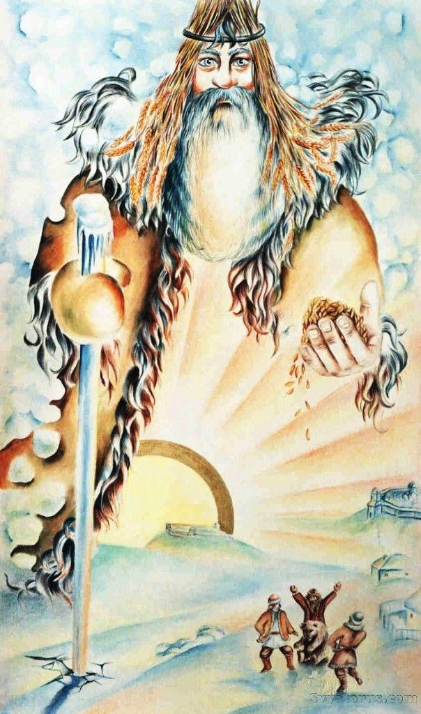 День Бога Коляды -  СЛАВЯНСКОЕ ЗИМНЕЕ СОЛНЦЕСТОЯНИЕ