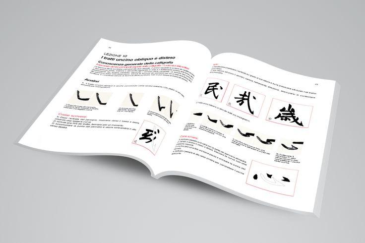 Calligrafia Cinese. Corso Base