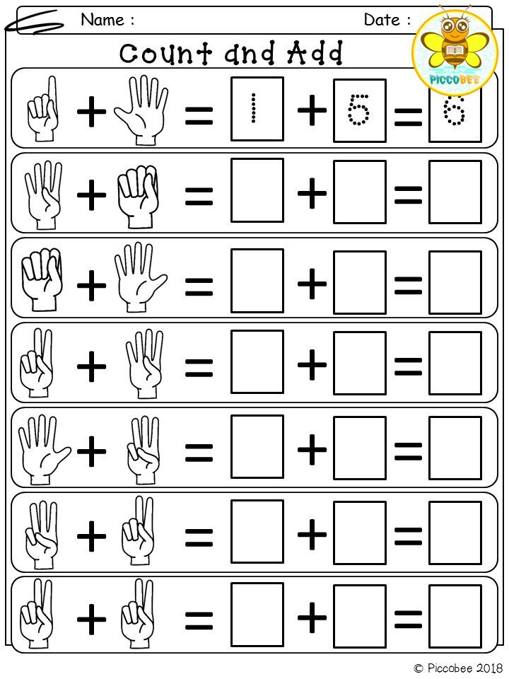 Math Number Addition Kindergarten Math Worksheets 1st Grade