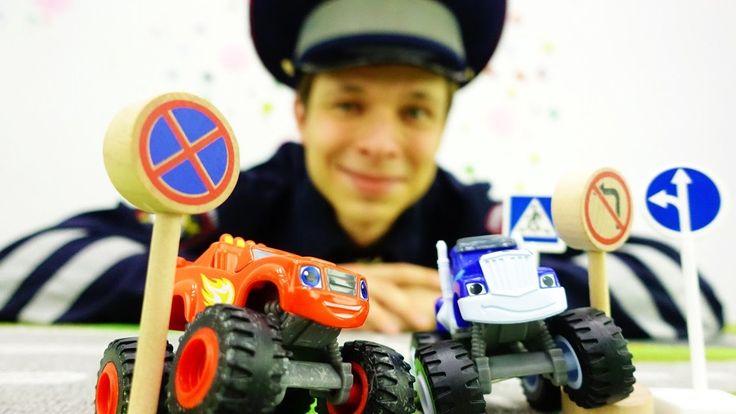 Вспыш и чудо машинки: видео с игрушками. ПДД для детей. Фёдор учит Вспыш...