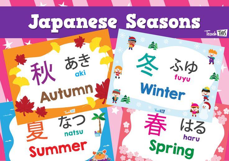 Japanese - Seasons