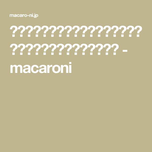 塩キャラメルチーズケーキサンドの作り方。名前がもう美味しそう♡ - macaroni
