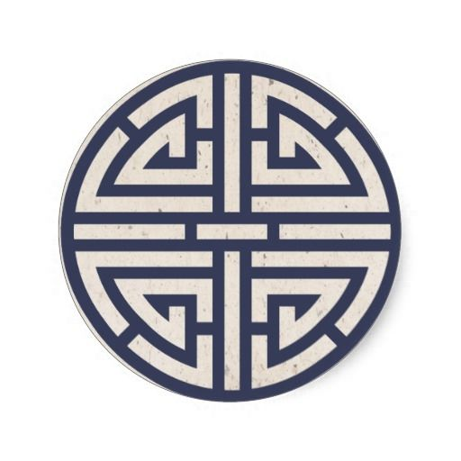 Navy Korean Paper(Hanji) Ancient Symbol Of Luck Sticker