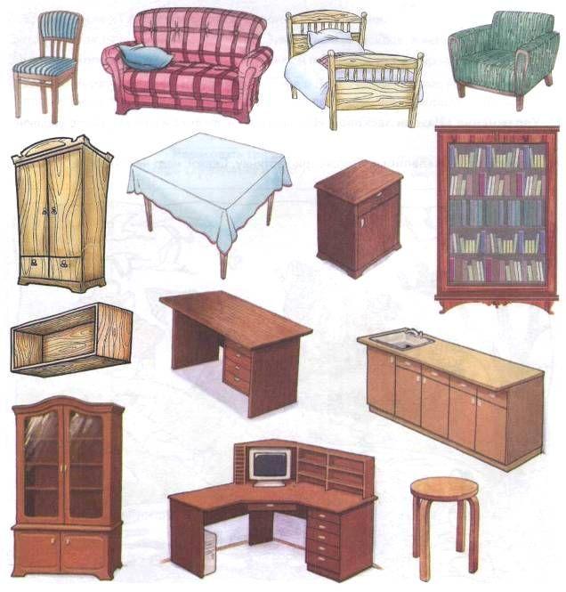 Дяди, картинки для детей 2-3 лет на тему мебель
