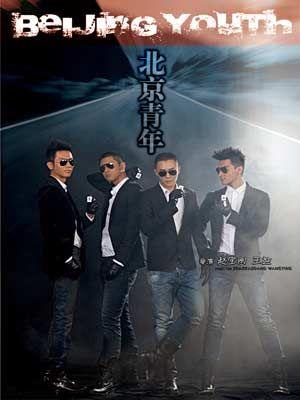 Thanh Niên Bắc Kinh | VTV6 - trọn bộ