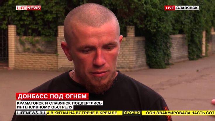 Моторола рассказал, как ополченцы сбили украинский Су 25