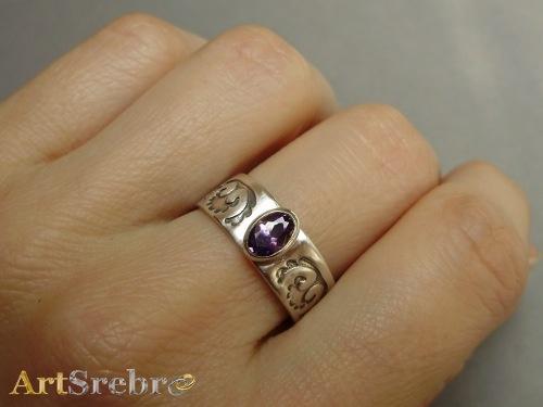 Silver ring- art