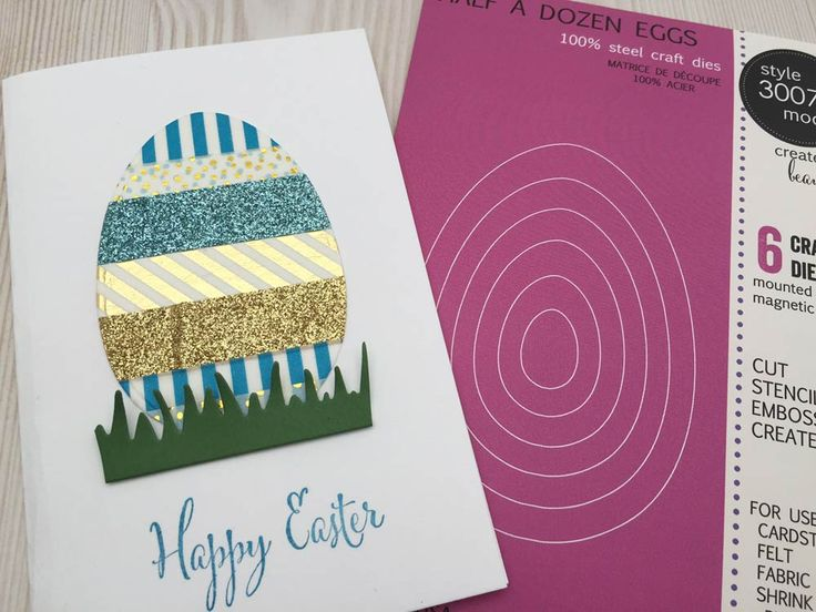 17 best images about easter and spring cards on pinterest for Impress cards and crafts