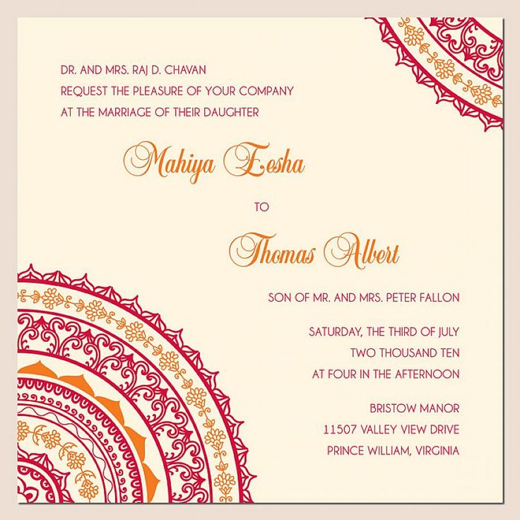 Best wedding invitation wording ideas and templates: indian wedding ...
