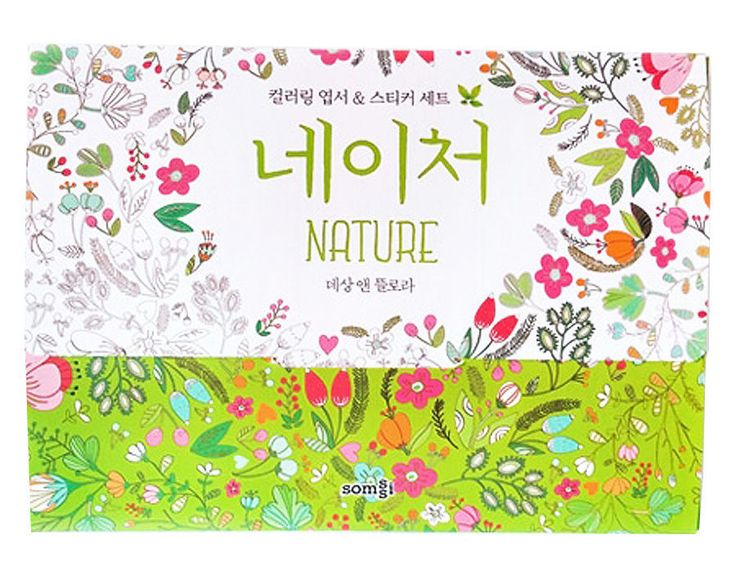 Nature Illustrated Dessain Tolra Anti Stress Adult Coloring Book Postcards Set