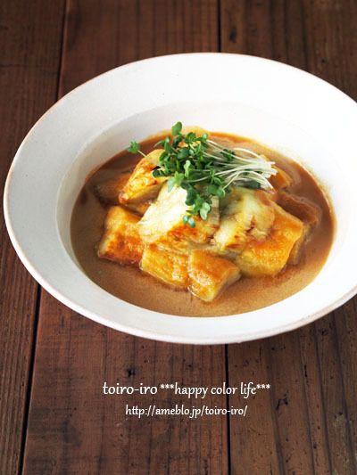 焼きナスのゴマ酢ダレ by トイロさん | レシピブログ - 料理ブログの ...
