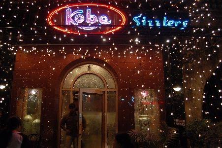 Kobe - The best sizzlers in Mumbai.