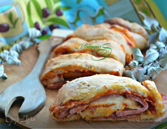 Итальянская пицца-рулет «Стромболи»