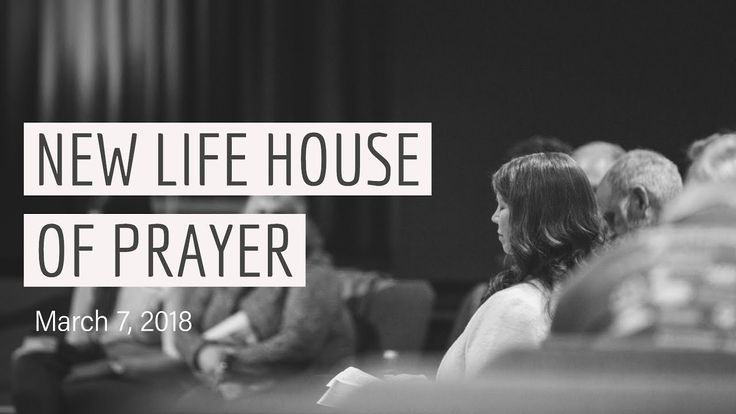 """Did you miss the New Life House of Prayer last night? The video from the Live Stream is available to watch now. You can rewatch and pray along with us again!  https://www.youtube.com/watch?v=r1uOXLTBxRQ  Be sure to click the red button to """"Subscribe"""" to the New Life Youtube Chanel and you'll get notifications as a new video is posted. Help us spread the word about this Live Stream by sharing this video with your friends on your social media…"""