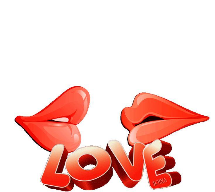 Открытки анимационные открытки поцелуйчики
