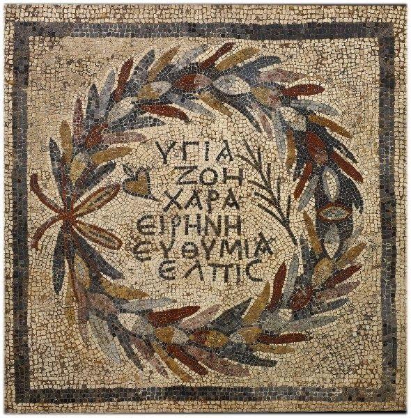 ...escritas en mayúsculas negras en un mosaico de piedra de 114 cm de largo por 114 de ancho, que representa, dentro de un borde negro ...