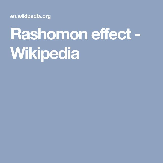 the best rashomon effect ideas blade runner  rashomon effect