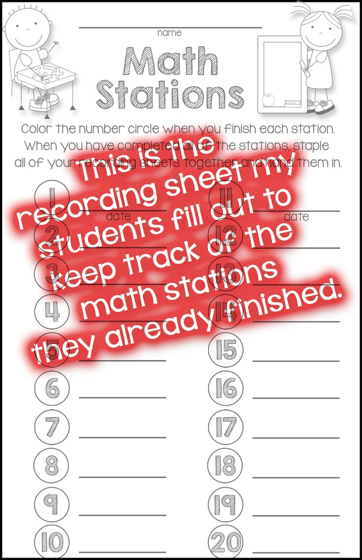 Simply Skilled in SecondGuided Math and Math StationsSimply Skilled in Second. Recording sheet