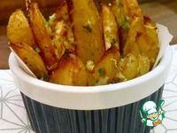 """Картофельные дольки """"По-американски"""" ингредиенты"""