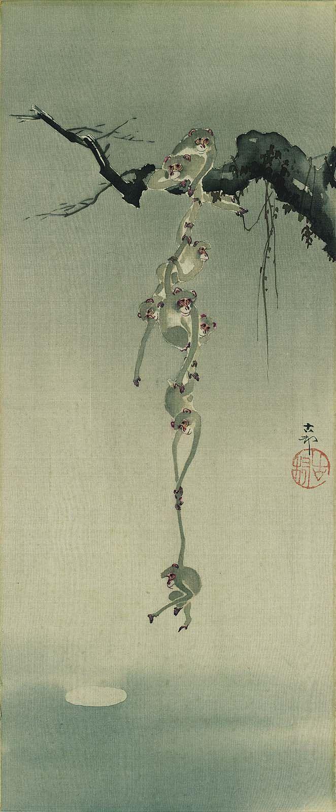 Monkeys Reaching for the Moon. 花鳥図(猿猴捉月) Japanese. Meiji era. beginning of 20th century. Ohara Koson (Japanese, 1878–1945)
