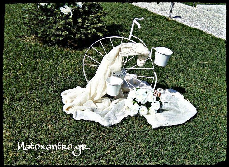 Στολισμός Γάμου, ποδήλατο και ανθοδέσμη στην αυλή σπιτιού!