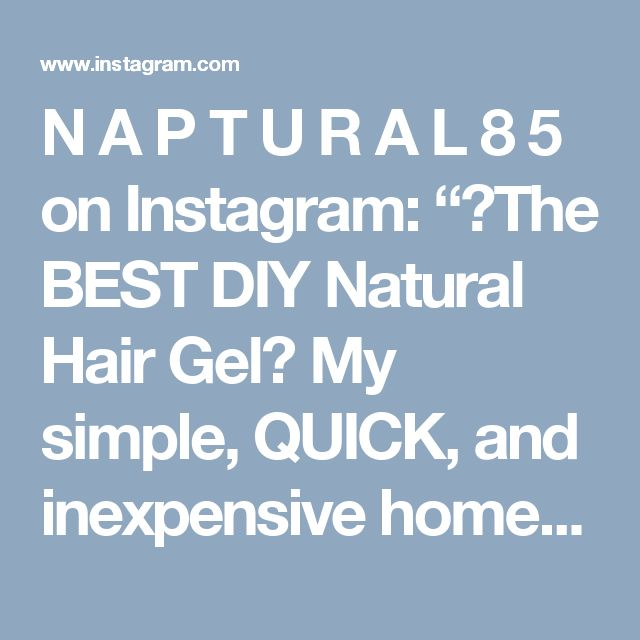 "N A P T U R A L 8 5 on Instagram: ""✨The BEST DIY Natural Hair Gel✨ My simple, QUICK, and inexpensive homemade hair gel recipe, using only flaxseeds and water! 😱 This 💣hair…"""