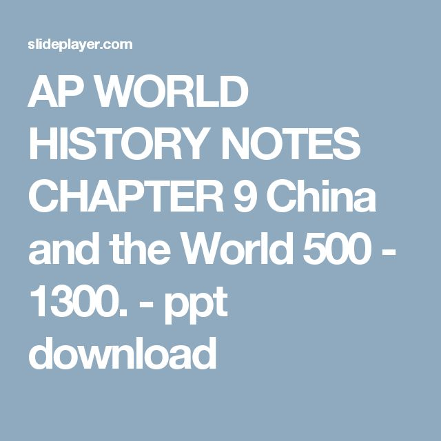 ap world history notes Ap world history course themes - spice development and transformation of social structures gender roles and relations family and kinship.