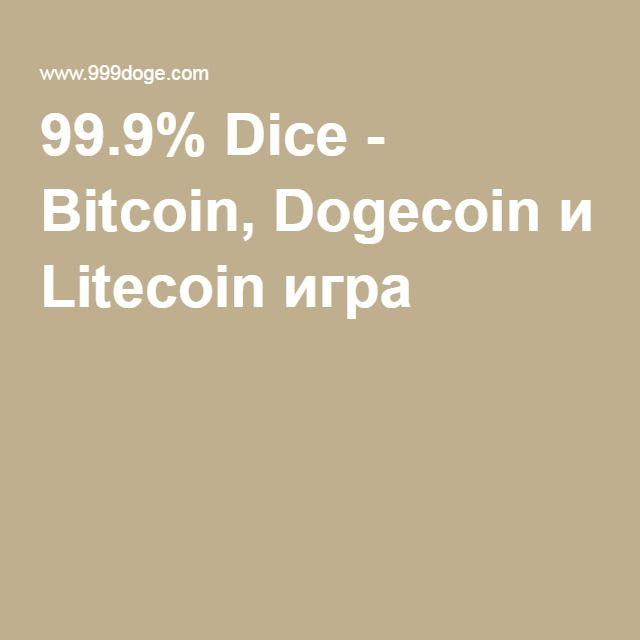 Simpledice: Un gioco di dadi con Bitcoin facile da utilizzare per tutti 🎲.
