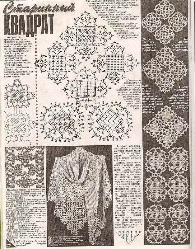 Crochet. Vestido preto com motivos quadrados. Discussão sobre LiveInternet - Russo serviço de diários on-line