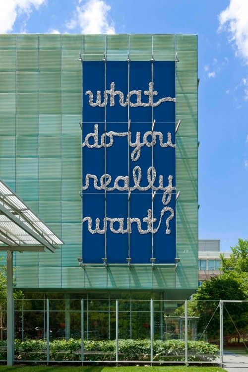 Isabella Stewart Gardner Museum : Rachel Perry: What Do You Really Want
