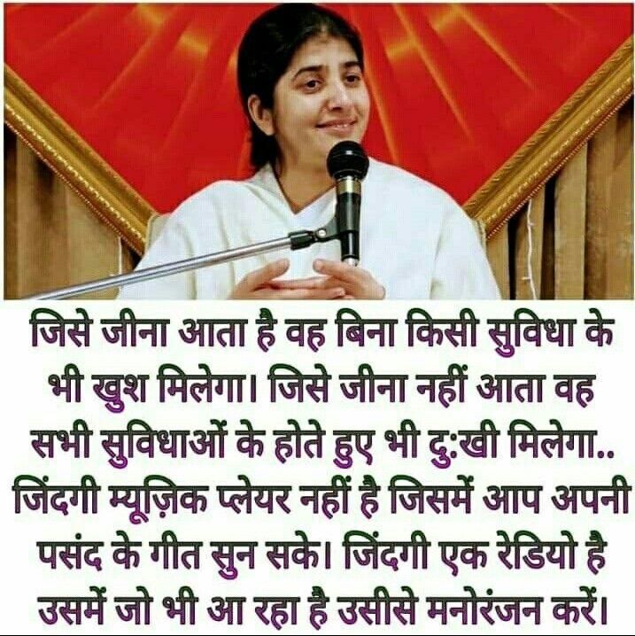 Brahma Kumaris Motivational Speech In Hindi