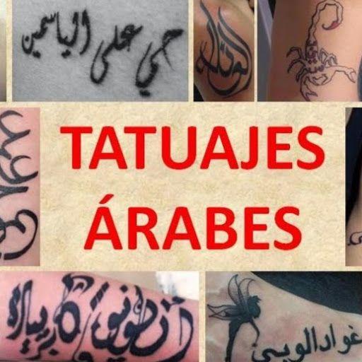 Escrito en letras árabes: Nombres , palabras y Frases - TU NOMBRE EN ÁRABE