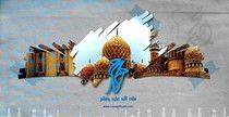 Femme convertie à l'islam cherche musulman pour zawaj