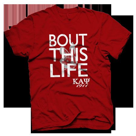 Kappa Alpha Psi Bout This Life by DeferenceClothing on Etsy